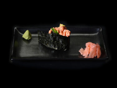Spicy sake gunkan